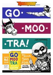 Bindaas jee-yo! Thanda PEE-yo! By Appupen & Rahul Chacko