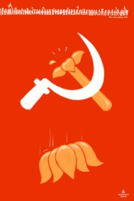 Left, r̶i̶g̶h̶t̶ left, left ... The long march of 2018!