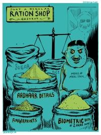 Aadhaar retailers in model state!
