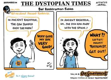The tall tales of Bal Rashtraman.