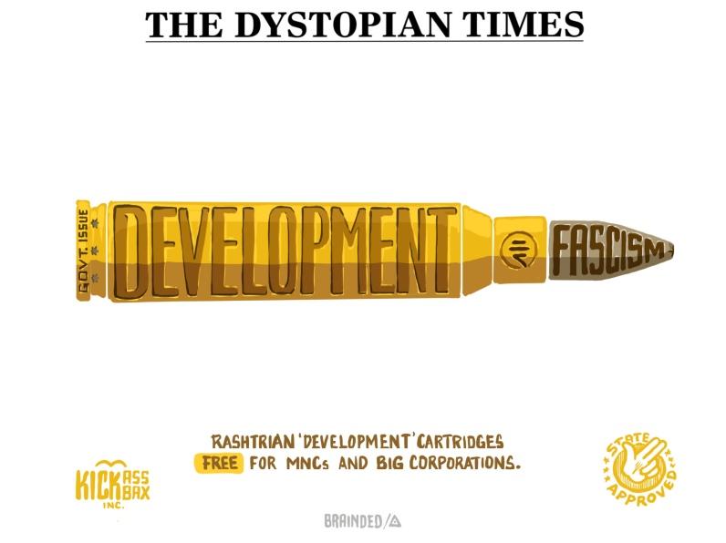 The development 'shot'.