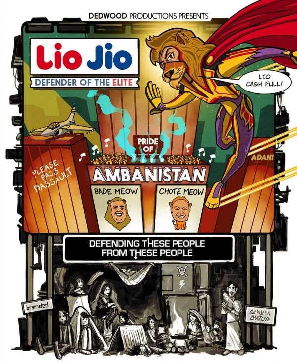 Republic of Ambanistan.